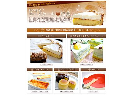 special_01.jpg