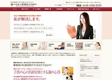 work_09.jpg