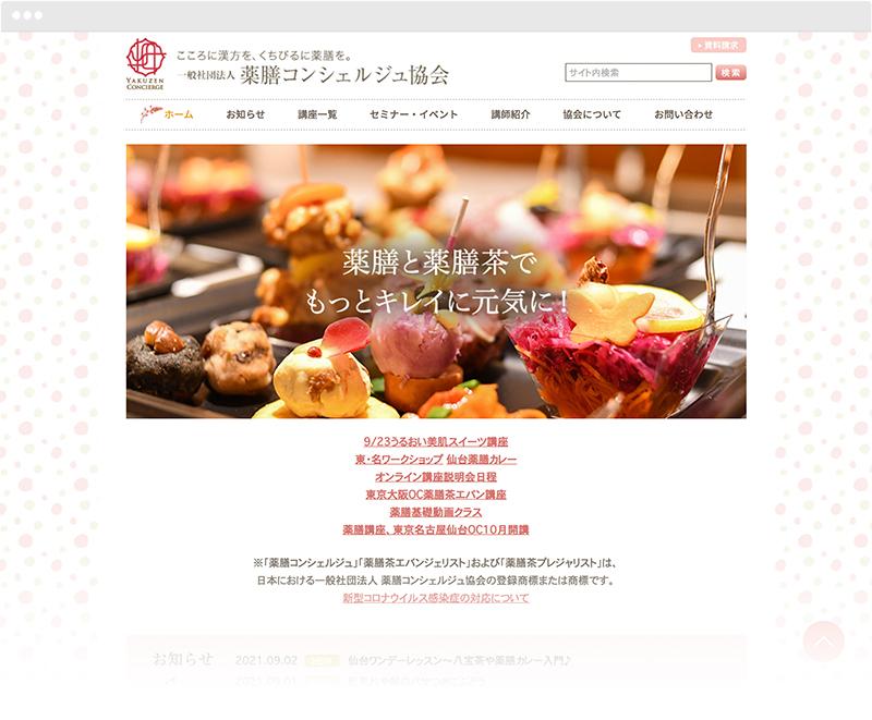 work_15.jpg