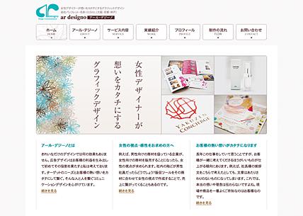 work_16.jpg